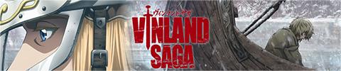 TVアニメ『ヴィンランド・サガ』公式サイト